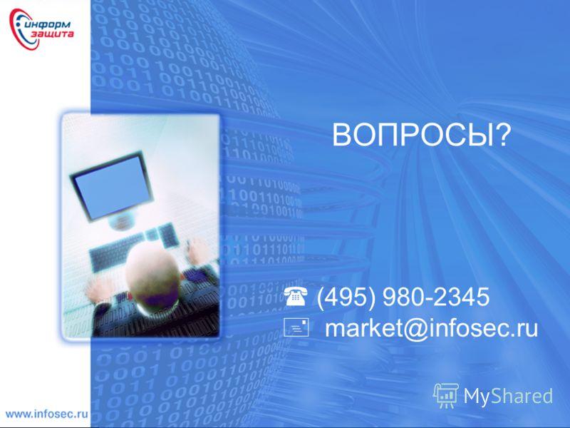 Номенклатура Desktop Enterprise Security Server Mini