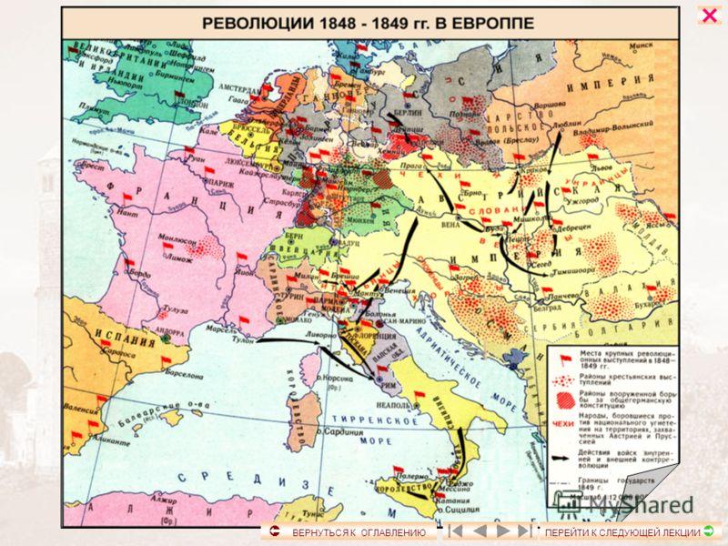 ГЕРМАНИЯ ПРУССИЯ БУРЖУАЗНАЯ РЕВОЛЮЦИЯ 1848 г БУРЖУАЗНАЯ РЕВОЛЮЦИЯ 1848 г. В ГЕРМАНИИ И ЕЕ ПОСЛЕДСТВИЯ Завершение промышленного переворота в Германии приходится на середину XIX в. Начало буржуазных преобразований, в отличие от Англии и Франции, здесь