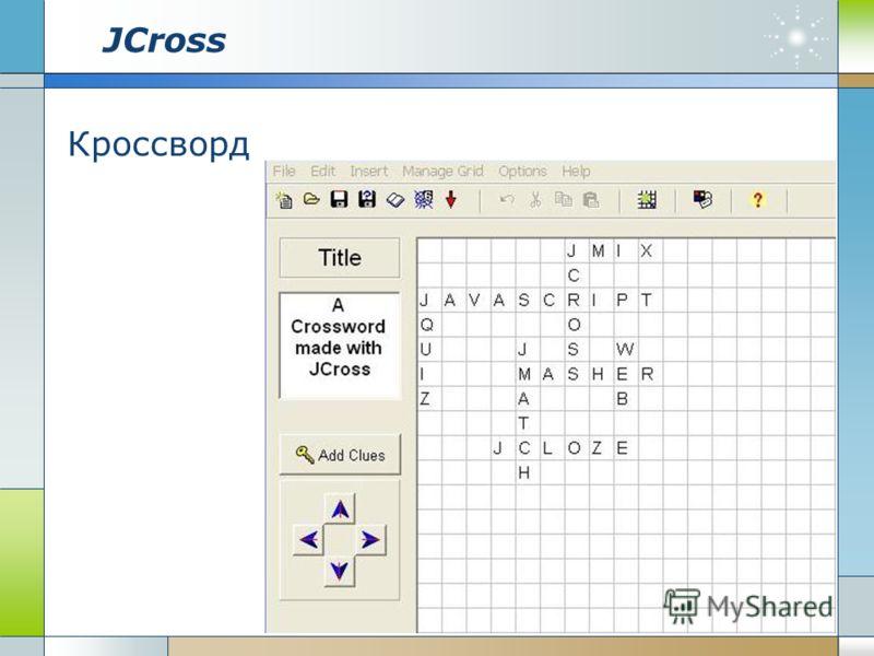 Company Logo www.themegallery.com JCross Кроссворд