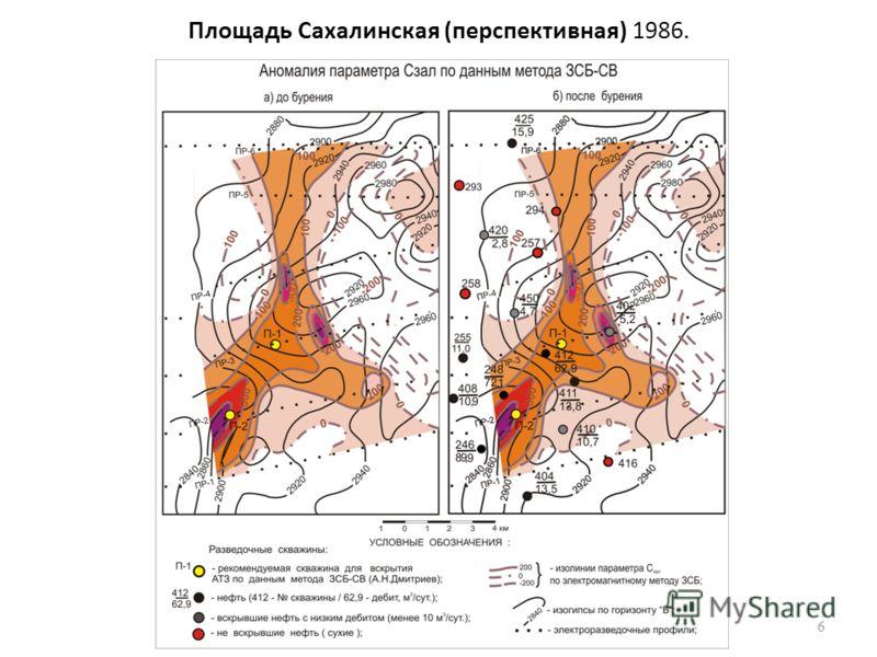 Площадь Сахалинская (перспективная) 1986. 6