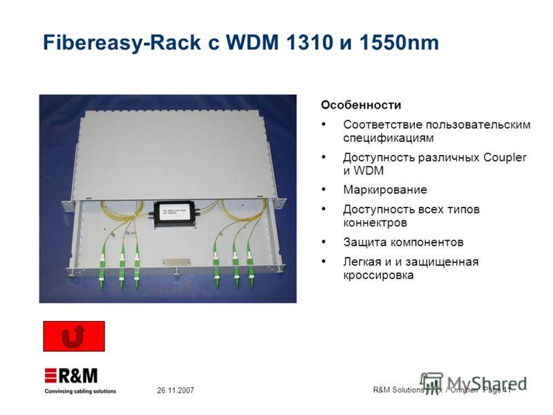 R&M Solutions FTTx / Onninen Page 41 26.11.2007 Fibereasy-Rack с WDM 1310 и 1550nm Особенности Соответствие пользовательским спецификациям Доступность различных Coupler и WDM Маркирование Доступность всех типов коннектров Защита компонентов Легкая и