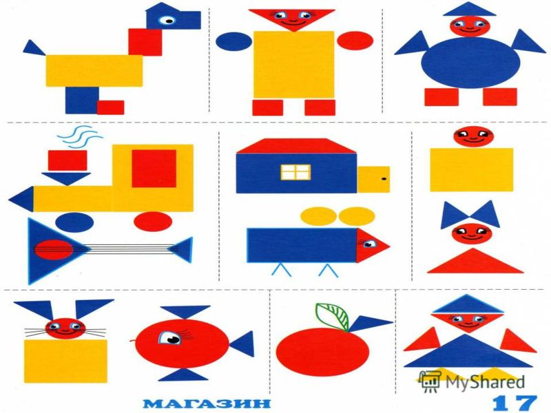 Каждый играющий в команде по очереди участвует в преобразовании геометрической фигуры, добавляя свой элемент, составляя отдельный элемент предмета из нескольких фигур. В заключении дети анализируют свои фигуры, находят сходства и различия в решении к