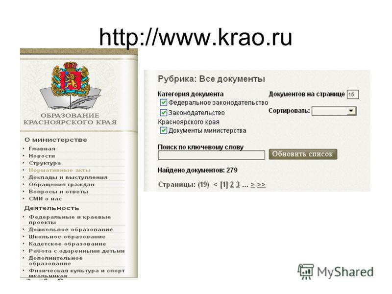 http://www.krao.ru
