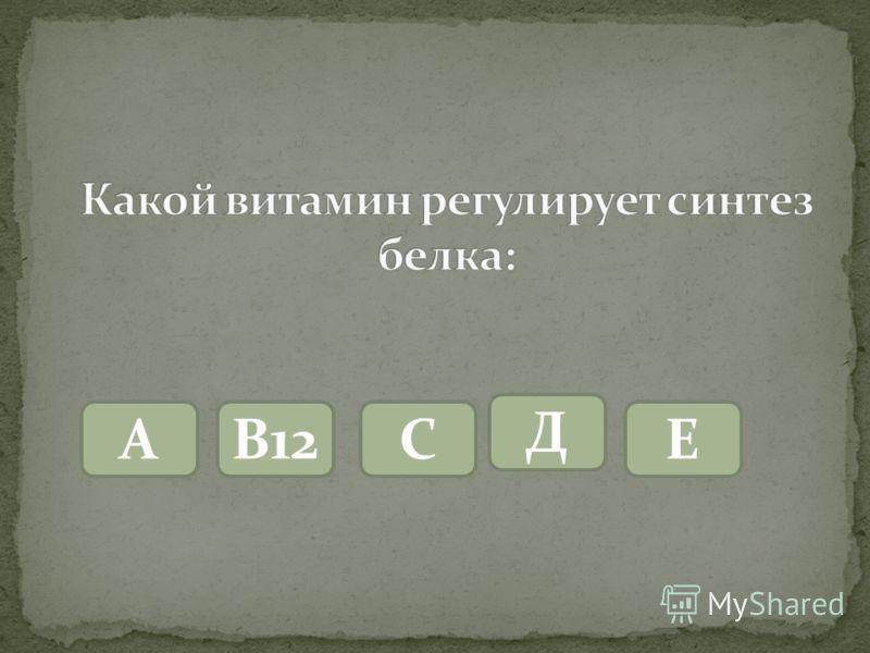 E CДА