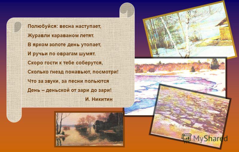 О.в. ковалева аудит читать онлайн