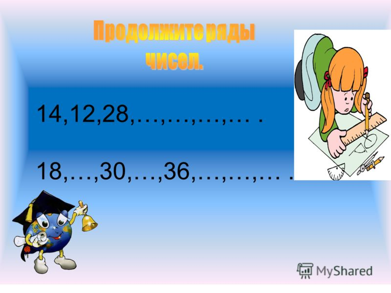 14,12,28,…,…,…,…. 18,…,30,…,36,…,…,….