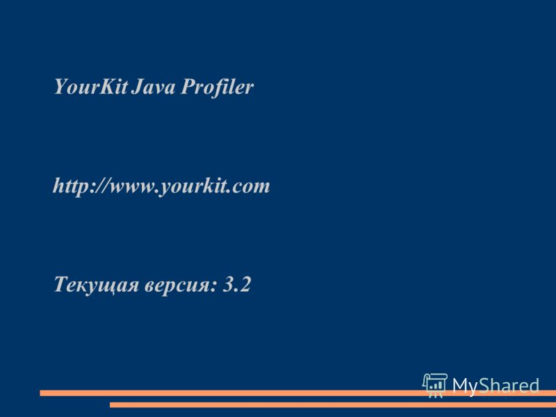 YourKit Java Profiler http://www.yourkit.com Текущая версия: 3.2