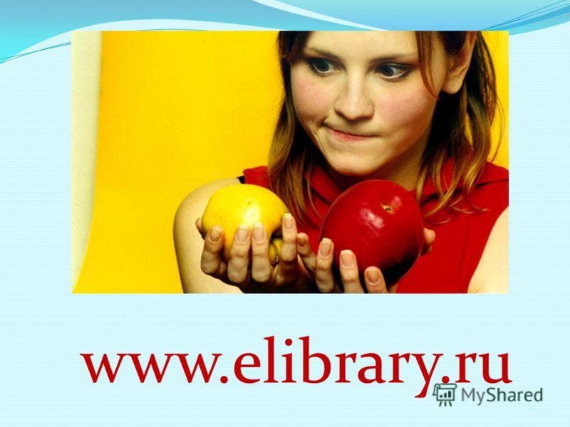www.elibrary.ru