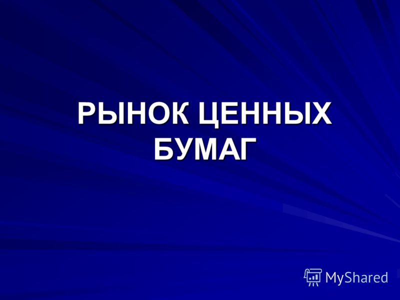 download Судебная ветеринарно санитарная