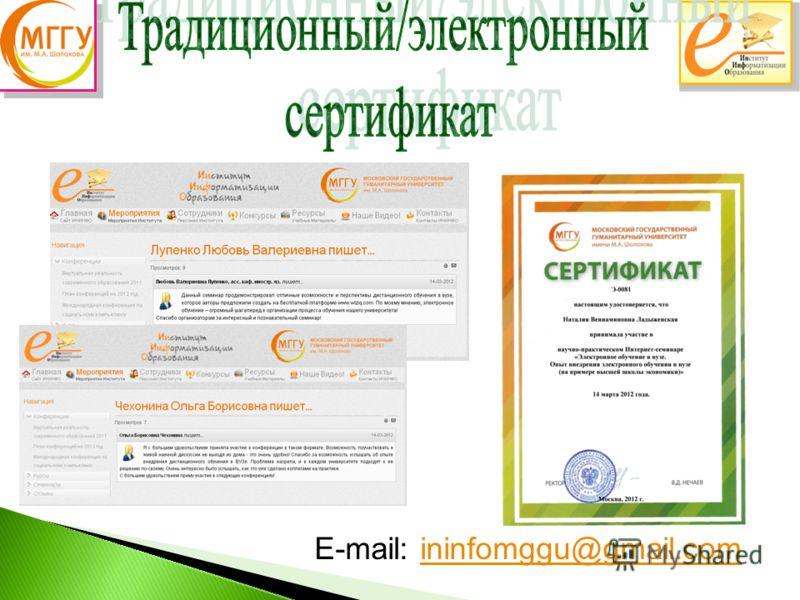 E-mail: ininfomggu@gmail.comininfomggu@gmail.com