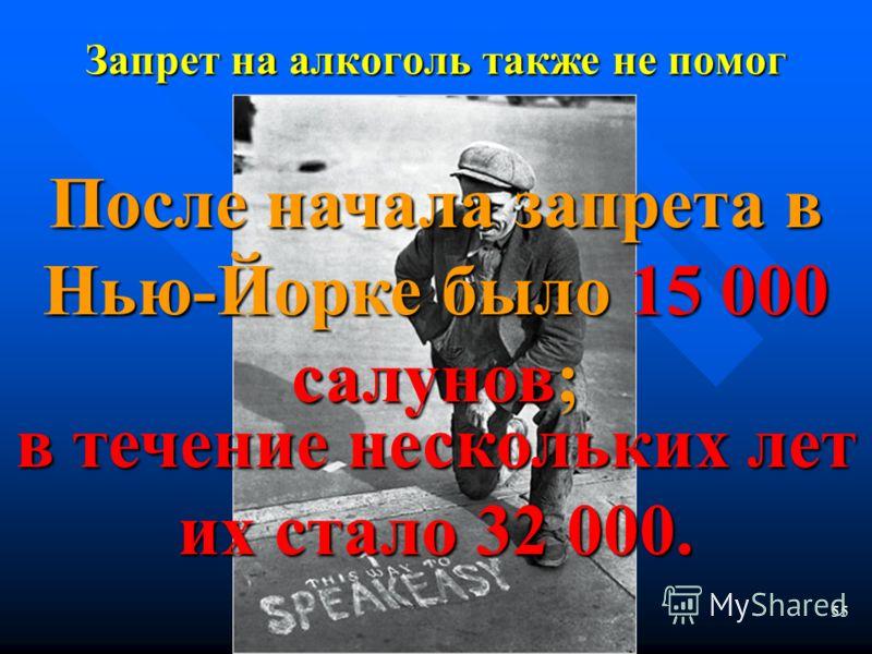 54 www.leap.ccwww.leap.cc