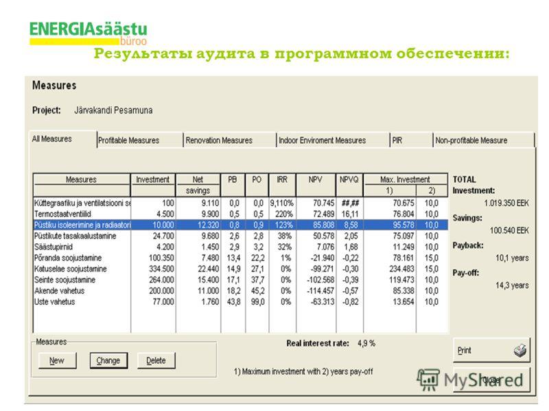 Energiaaudit_Kredex_10.05.07 Результаты аудита в программном обеспечении: