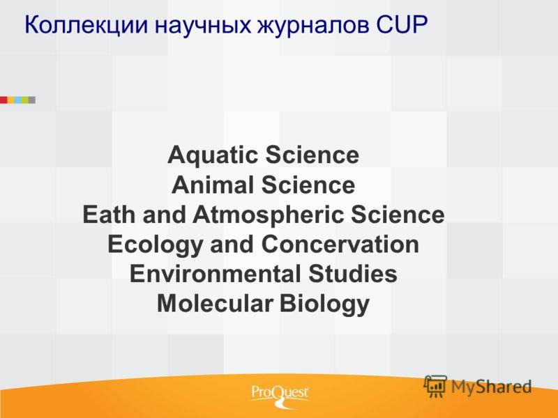 Коллекции научных журналов CUP Aquatic Science Animal Science Eath and Atmospheric Science Ecology and Concervation Environmental Studies Molecular Biology