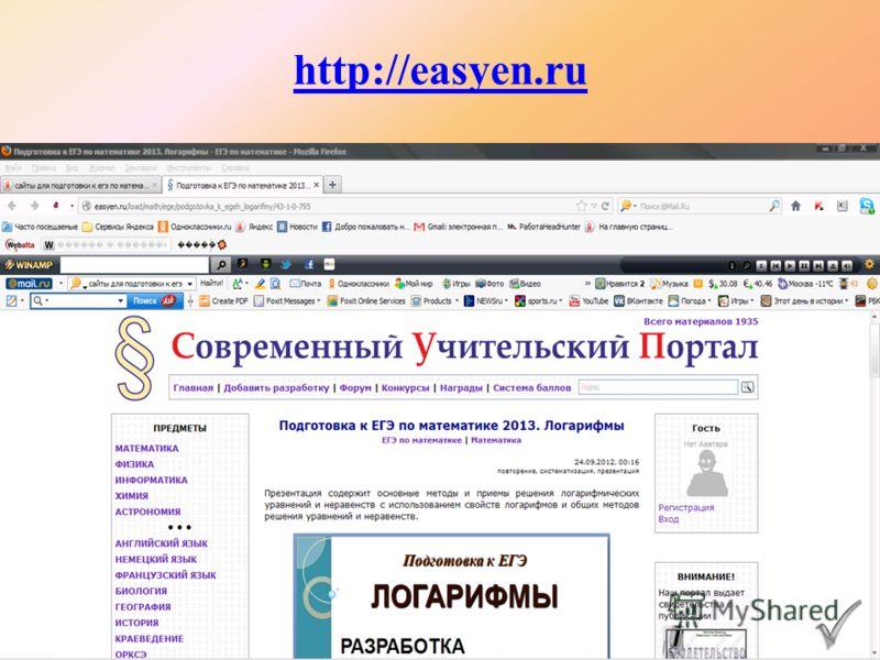 http://easyen.ru