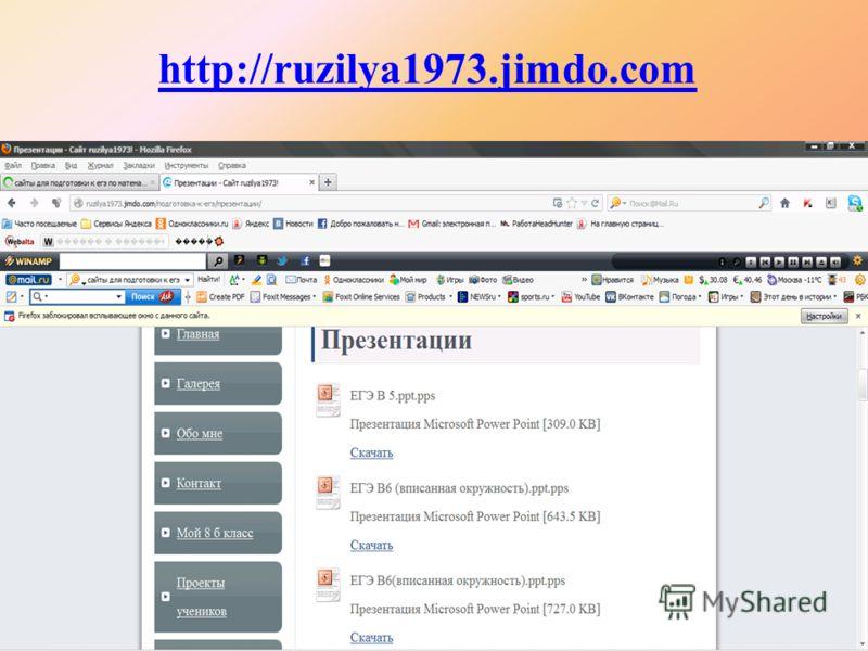 http://ruzilya1973.jimdo.com