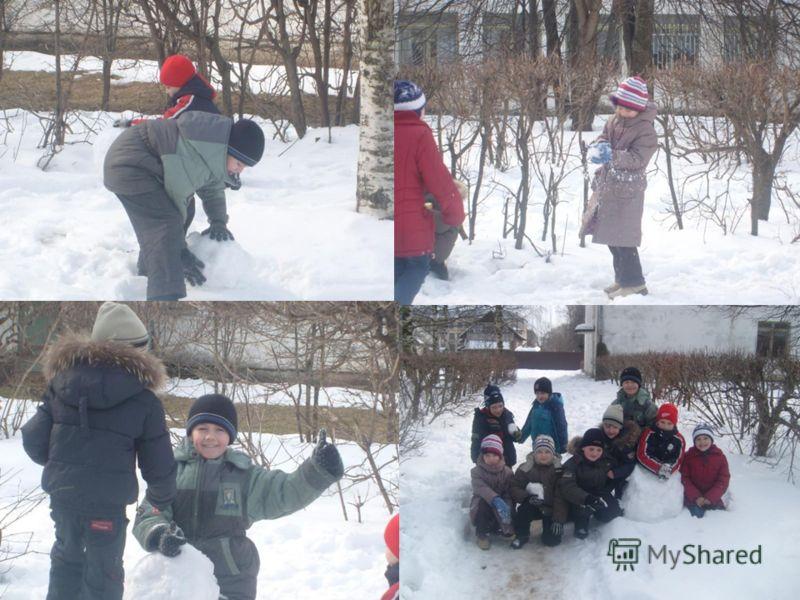 МО учителей начальных классов Игры на свежем воздухе