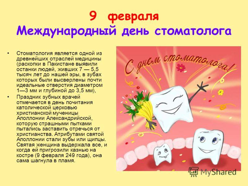 http://images.myshared.ru/405622/slide_21.jpg