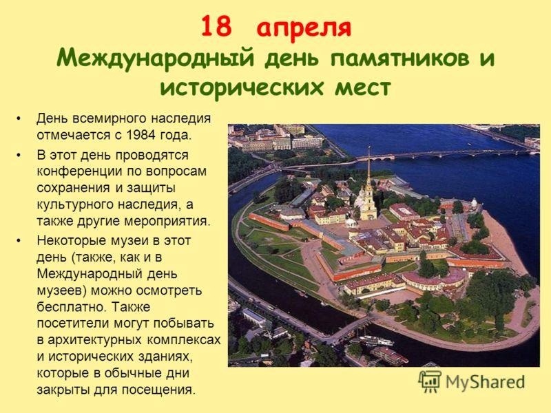 Костанай 70-80 годов