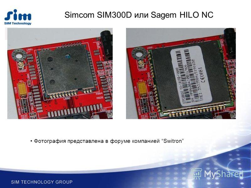 Simcom SIM300D или Sagem HILO NC Фотография представлена в форуме компанией Switron