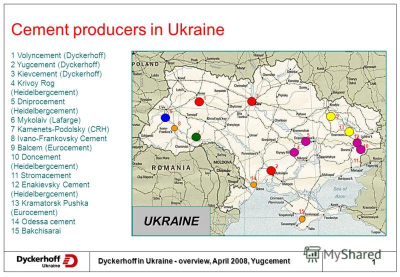 Dyckerhoff in Ukraine - overview, April 2008, Yugcement 0 ОАО «ЮГцемент» Угольный проект 2009