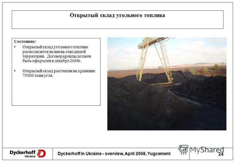 Dyckerhoff in Ukraine - overview, April 2008, Yugcement 23 Вагоноопрокидыватель Состояние: Угольная мельница – демонтаж выполнен, подготавливается транспортировка на ЮгцементУгольная мельница – демонтаж выполнен, подготавливается транспортировка на Ю