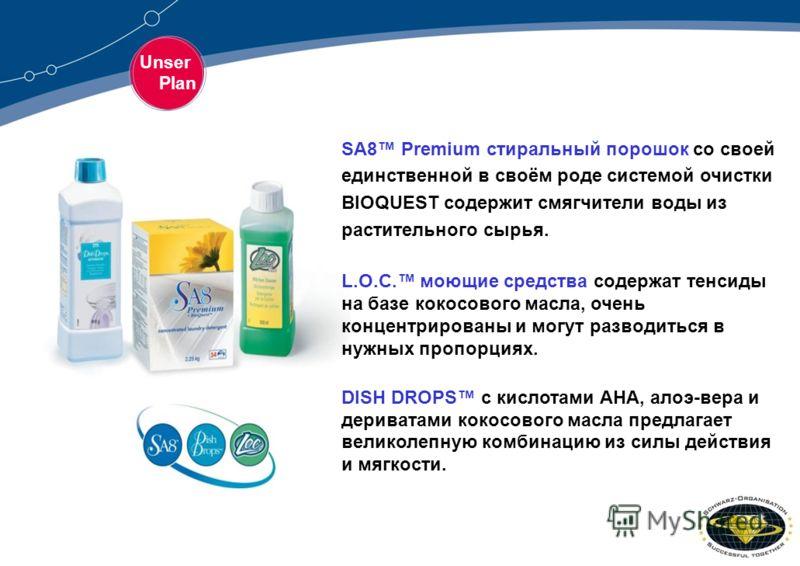 Unser Plan SA8 Premium стиральный порошок со своей единственной в своём роде системой очистки BIOQUEST содержит смягчители воды из растительного сырья. L.O.C. моющие средства содержат тенсиды на базе кокосового масла, очень концентрированы и могут ра