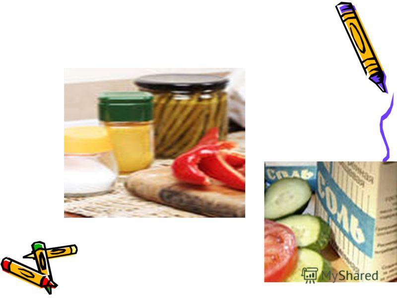Существуют свидетельства того, что поваренную соль добывали еще 3-4 тысячи лет до нашей эры в Ливии. В России в XVI веке известные русские предприниматели Строгановы самые большие доходы получали от добычи соли. эры в Ливии. В России в XVI веке извес