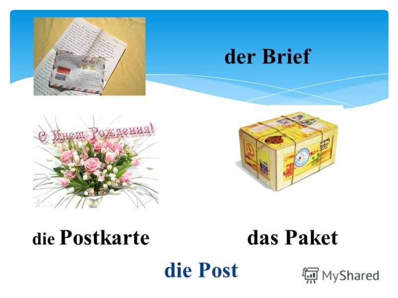 der Brief die Postkartedas Paket die Post
