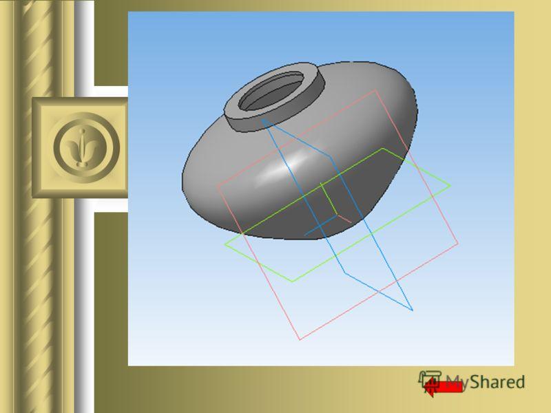 11.В окне диалога Параметры (рис). установить параметры на вкладке Операция вращения: - прямое направление, 360 градусов. После нажатия кнопки Создать, получим результат, представленный на следующем слайде.
