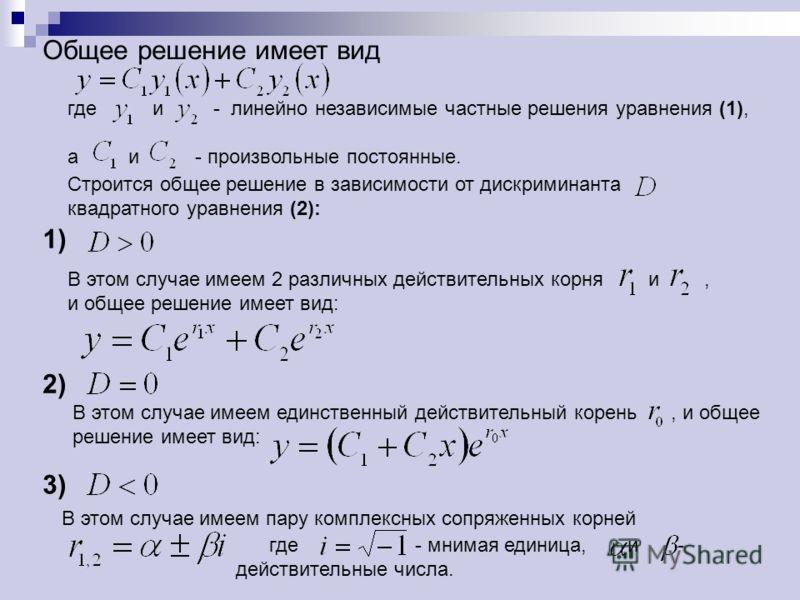 Дифференциальные автоматические выключатели схема