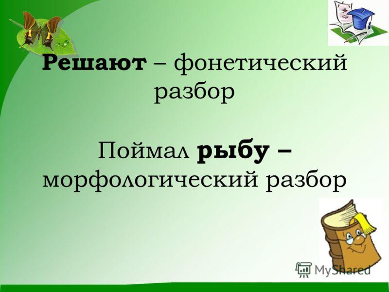 FokinaLida.75@mail.ru I вариант – Упражнение 648 II вариант – Упражнение 649