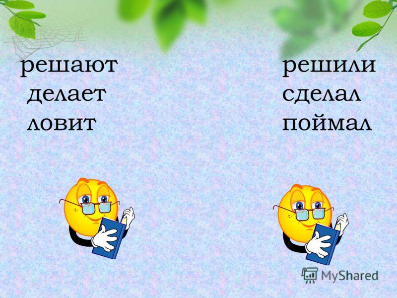 FokinaLida.75@mail.ru Ловит Поймал