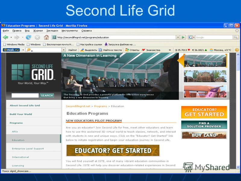 77 Second Life Grid