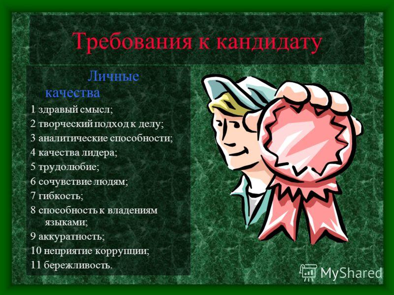 Факты Общественные объекты в большей части по России заморожены