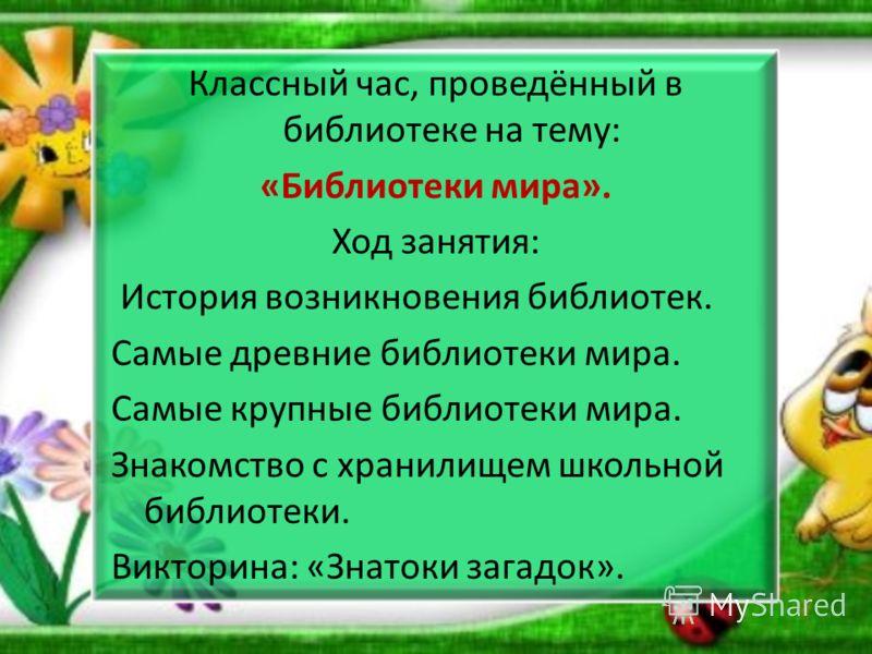 Инструкция По Нивелированию Iv Класса Скачать