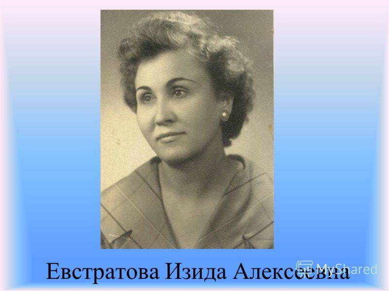Телега Александр Кириллович