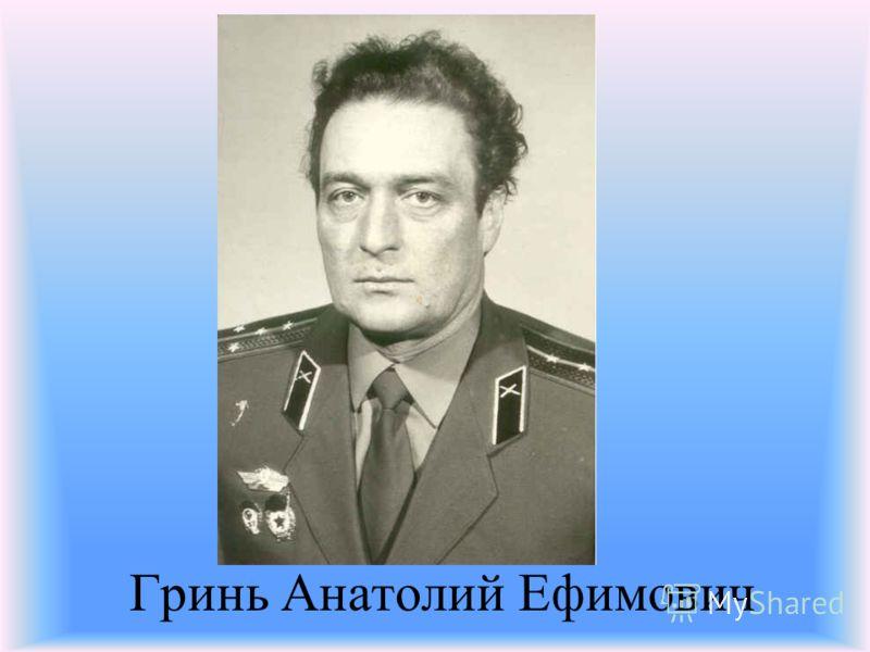Приймак Ада Фёдоровна