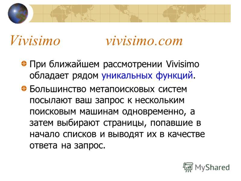 Vivisimo vivisimo.com