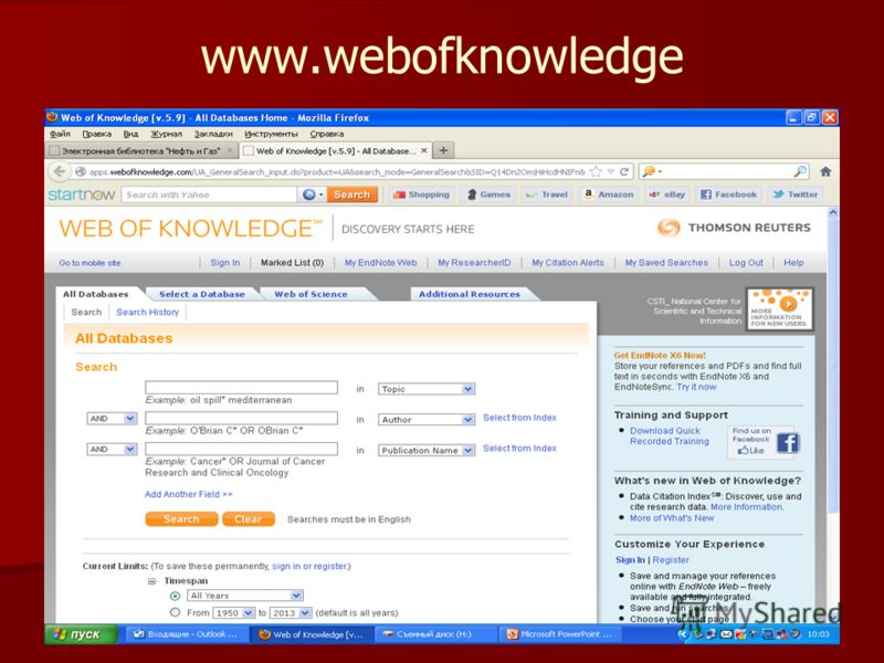 www.webofknowledge
