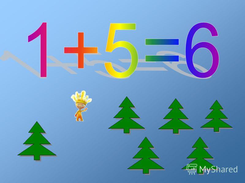 Презентация На Тему Математика 5 Класс