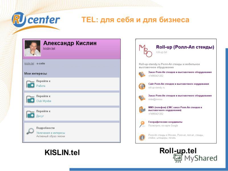 TEL: для себя и для бизнеса KISLIN.tel Roll-up.tel