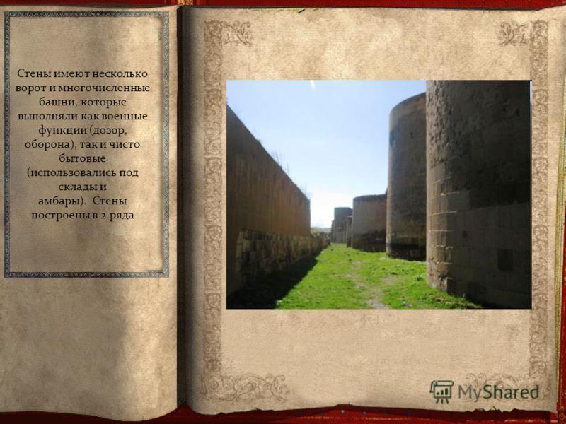 Стены имеют несколько ворот и многочисленные башни, которые выполняли как военные функции (дозор, оборона), так и чисто бытовые (использовались под склады и амбары). Стены построены в 2 ряда
