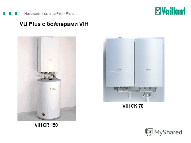 Навесные котлы Pro - Plus VIH CR 150 VIH CK 70 VU Plus с бойлерами VIH