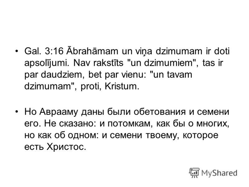 Gal. 3:16 Ābrahāmam un viņa dzimumam ir doti apsolījumi. Nav rakstīts