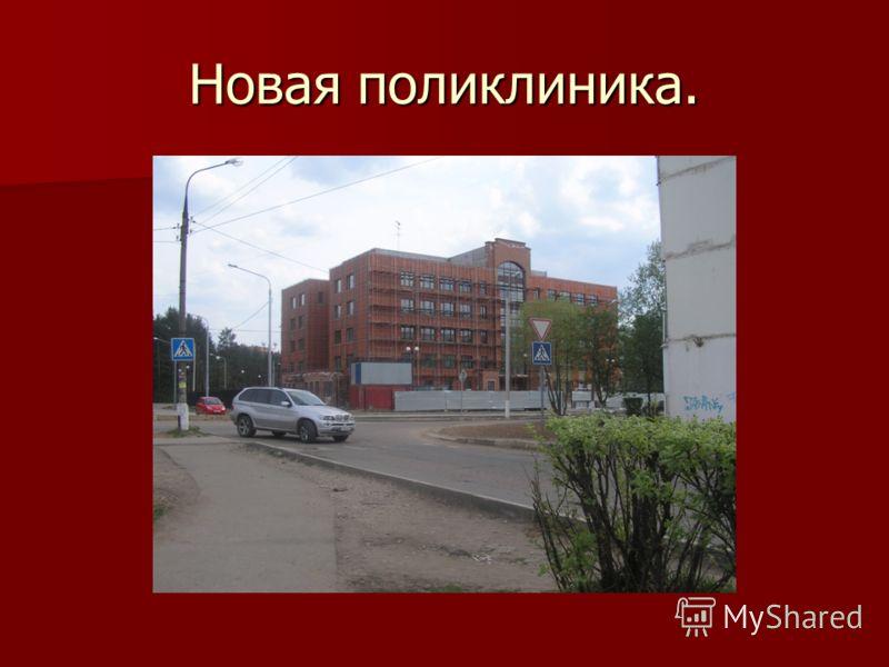 Отзывы о нейрохирургии в боткинской больнице