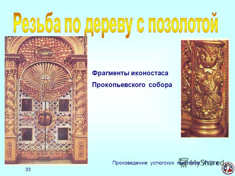 32 Изделия из бересты - сувениры для туристов.
