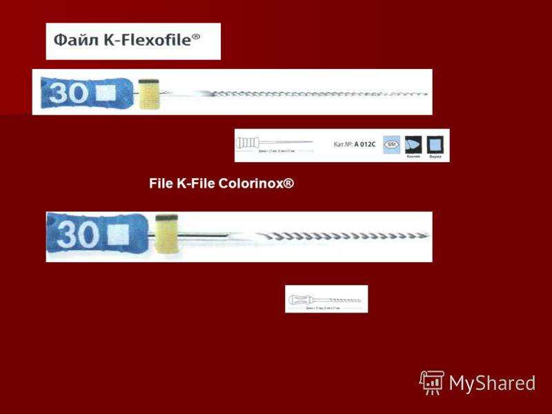 File K-File Colorinox®