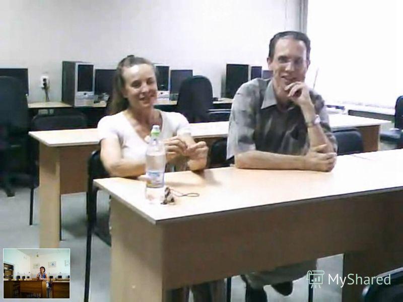 видеоконференция
