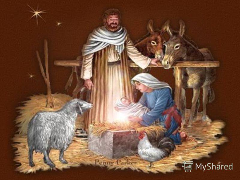 «Праздник» -какое радостное слово
