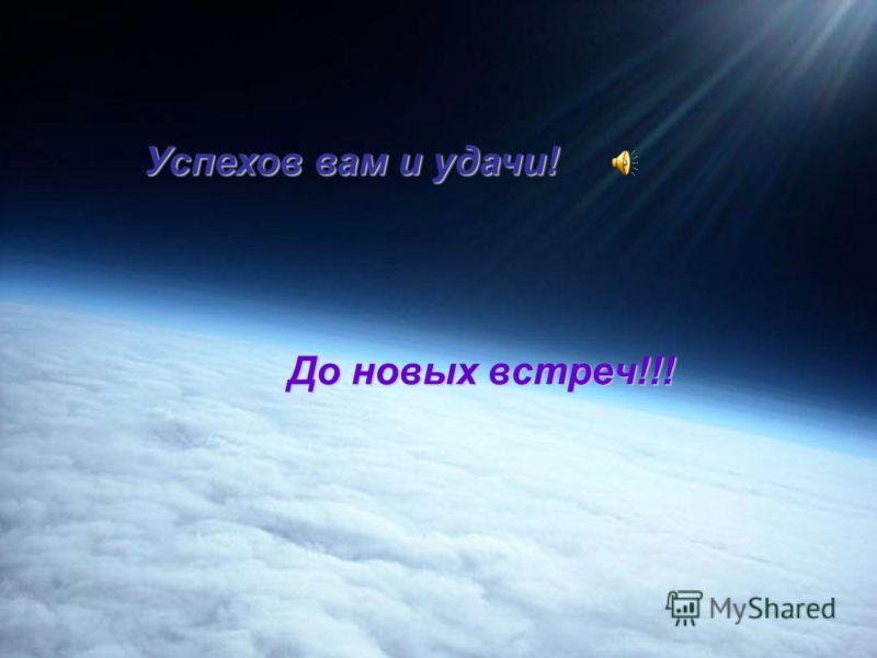 Кто первым вышел в открытый космос? -А.Леонов-Г.Титов-С.Королёв